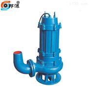 潜水排污泵 无堵塞污水泵 QW潜水泵价格