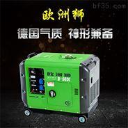 公司采购5kw数码变频发电机价格及技术案例