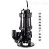 WQ型無堵塞移動式潛水排污泵