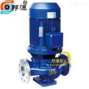 IRG热水管道离心泵 单级单吸热水泵 管道泵