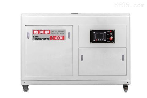 双电压40kw静音汽油发电机价格