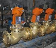 JY541錘齒輪氧氣專用截止閥