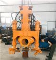 山東慶淼泵業 HSY系列液壓型耐磨抽漿泵