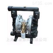 QBY/QBK/QDY3塑料气动隔膜泵