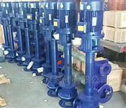YW无堵塞液下式排污泵