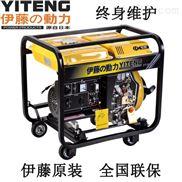 工程施工用5KW柴油發電機