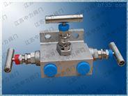 不銹鋼高壓一體式儀表閥