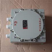 BJX51-ExdIICT6不銹鋼防爆接線箱