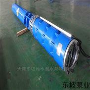 高扬程卧式矿用潜水泵