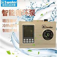 家用热水器循环泵CPA15-6S空气能热水回水泵