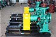 中大泵业65R-40高温循环泵