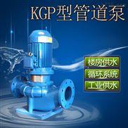立式管道離心泵 4寸肯富來管道泵