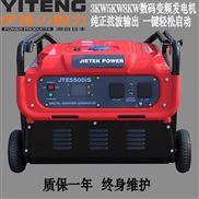 5kw便携式静音汽油发电机