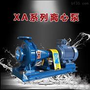 工業用離心式清水增壓泵 臥式單級離心泵
