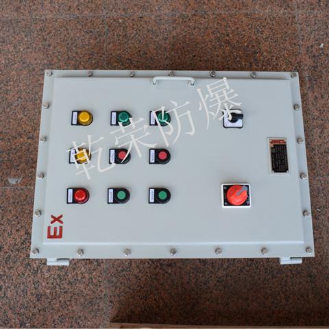 泥浆泵使用防爆控制箱