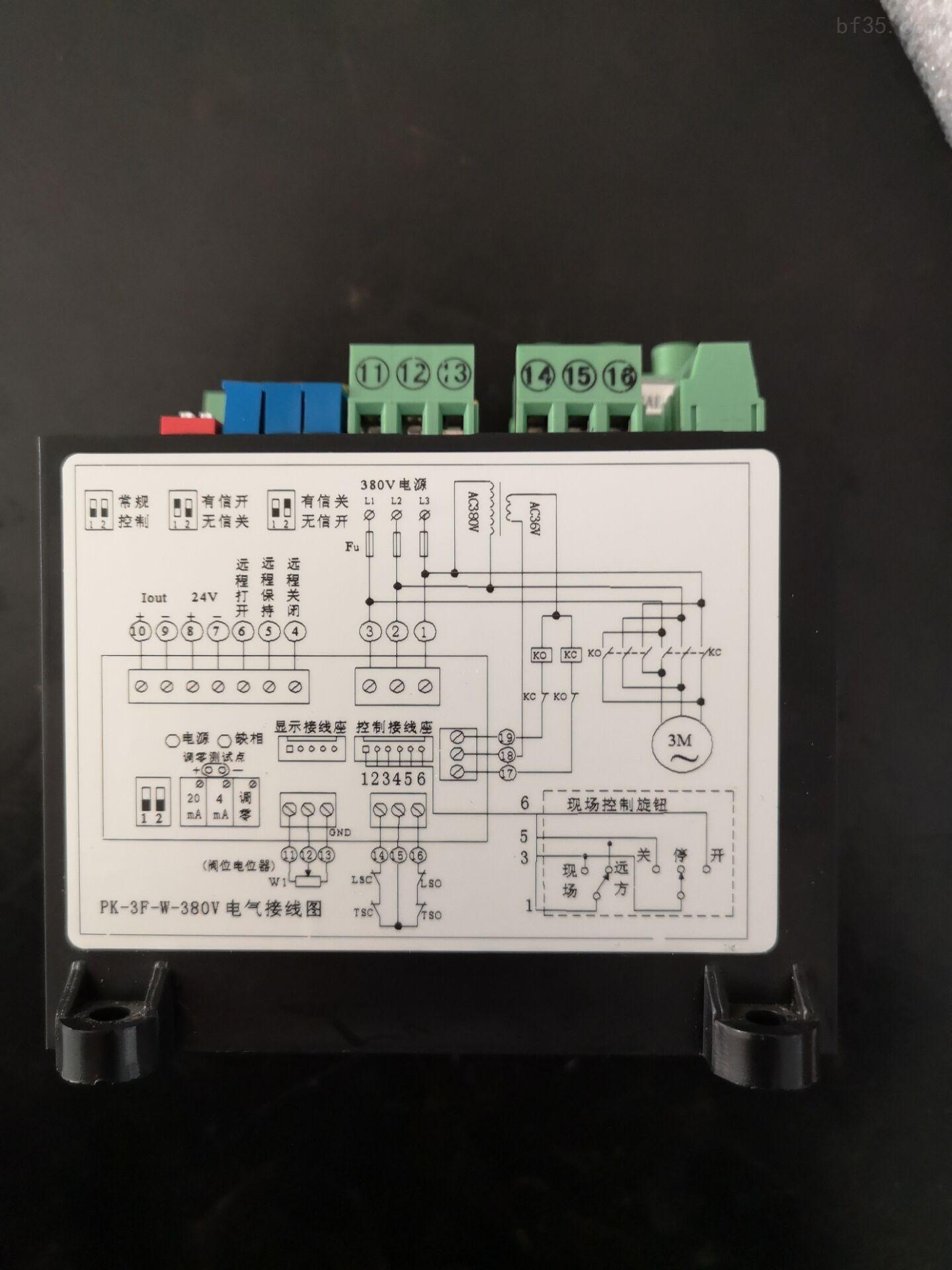煤安执行器专用控制模块PK-3F-W-660V