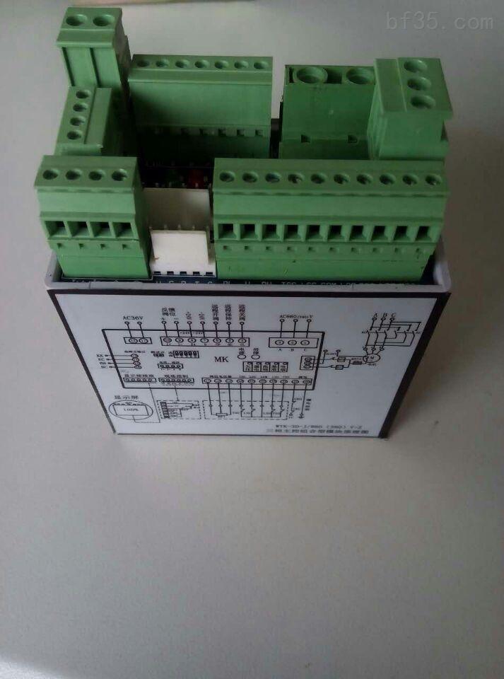 三相组合型模块