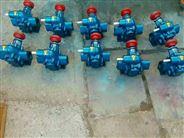 齿轮油泵 红旗工业油泵齐全制造厂家