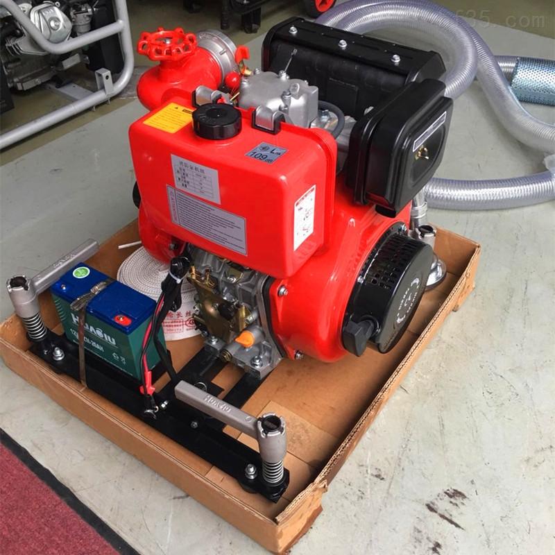 手抬式機動消防泵YT30GB