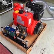 柴油消防水泵YT30GB