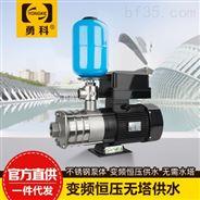 BF 不锈钢家用增压变频水泵