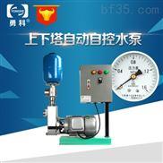 自動壓力不銹鋼離心自吸泵 多級離心清水泵