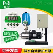 L2自动 无塔供水压力罐 生活变频供水设备