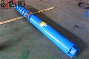 ZJ-100度耐高温热水潜水泵