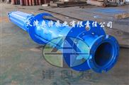 河南200方流量的卧式潜水泵