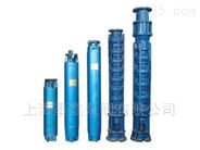 高揚程深井潛水泵