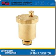 黃銅立式自動排氣閥