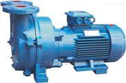 水循環真空泵