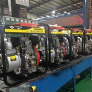 鑄鋁3寸高揚程柴油高壓水泵