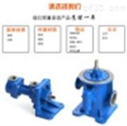 調速器壓油泵遠東泵業做泵專業質保時間長