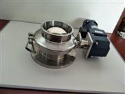 电动星型球面卸料阀