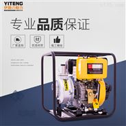 2寸柴油机高压水泵高扬程