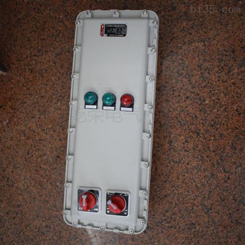 泥浆泵使用防爆控制箱生产厂家