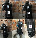 QX三相高扬程潜水泵