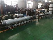 奥特泵业生产供应不锈钢材质的卧式潜水泵