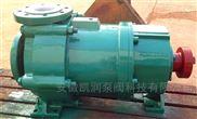 CQB-F襯氟磁力泵  離心泵 耐腐蝕 耐酸堿
