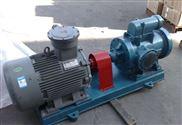 3G80×2-46食品工業三螺桿輸油泵