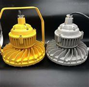20WLED防爆燈/BAD85-A20W防爆LED燈