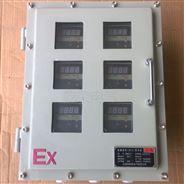乾榮帶觀察窗防爆儀表 測試端子儀表箱