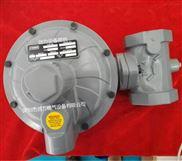 FISHER低壓減壓閥CS400IN燃氣減壓閥 CS800IN燃氣調壓器