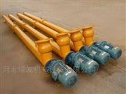 GX型管式螺旋輸送機
