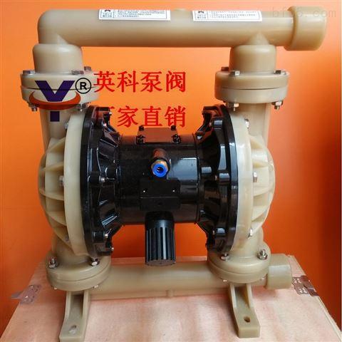 全四氟气动隔膜泵