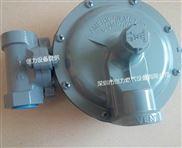 AMCO閥門1803B2減壓閥 1813B2液化氣調壓閥 DN25管道減壓閥