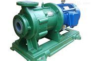 IMD系列衬氟磁力驱动离心泵