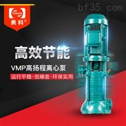 立式多級離心泵 高揚程水泵 農用灌溉水泵