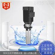不锈钢离心泵 立式管道增压水泵